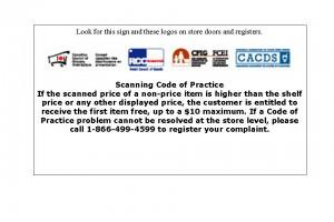 Scanning code of practice