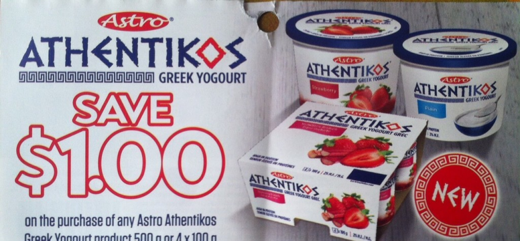 Astro Yogurt Coupon Canada